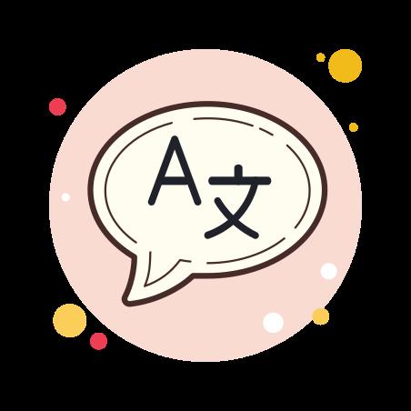 언어 icon