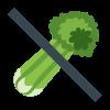 セロリフリー icon