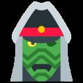 Black Blood icon