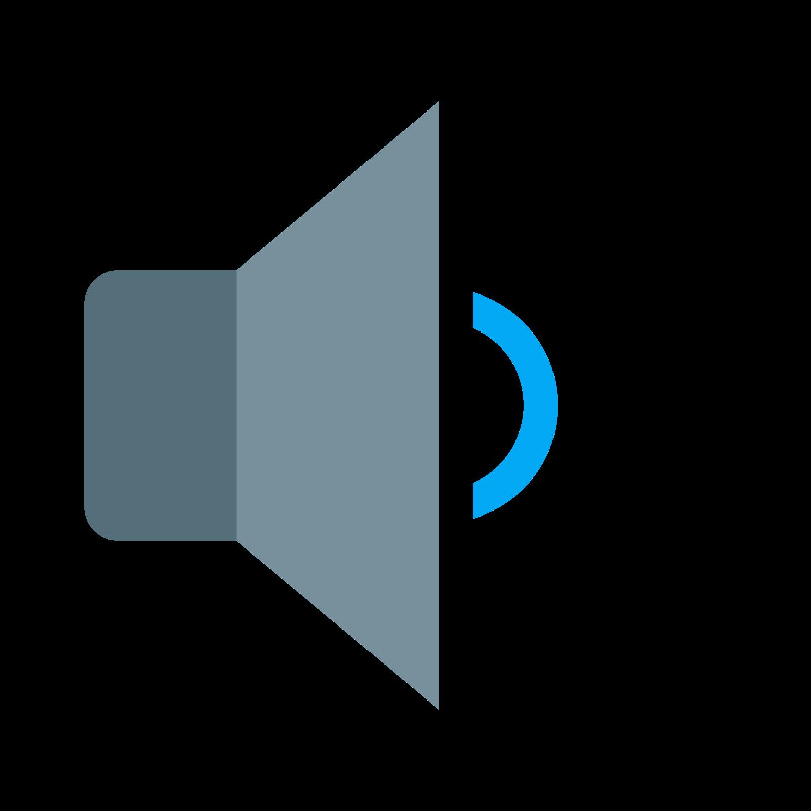 低容積 icon. The icon looks like a triangle with curved edges laying vertical but the point facing left is missing. It is replaced with a smaller rectangle shape with curved edges. At the base of the vertical triangle which is facing left is a small backwards C shape at the center.