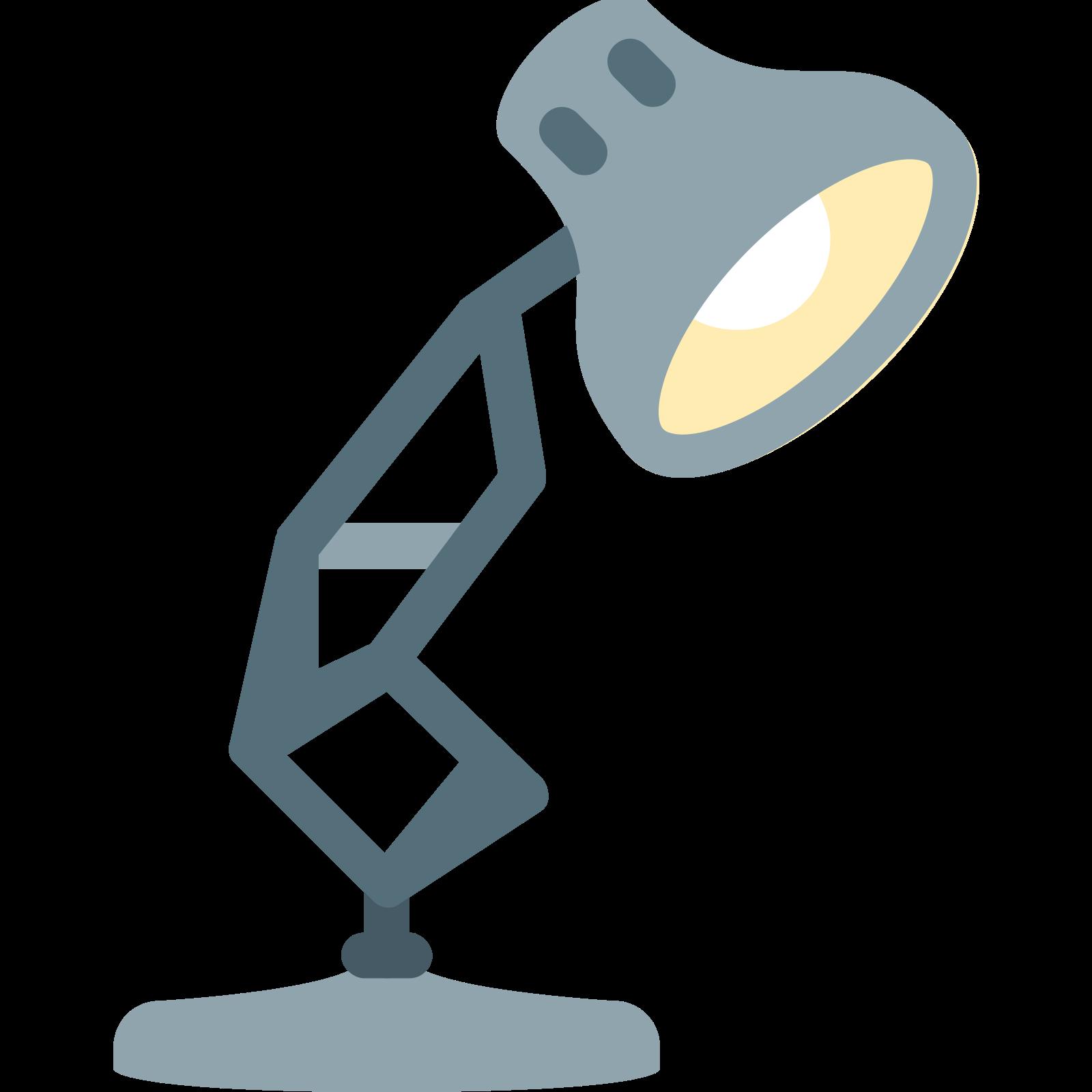ピクサーランプ2 icon