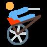 Trotting icon