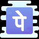 Phone Pe icon