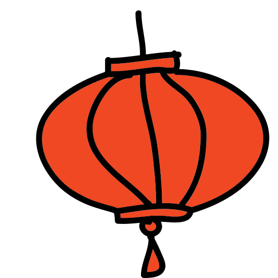 Lantern icon. The icon is a cylinder shape, with an eye shape on top of it. The eye is about 2 times the size of the cylinder.