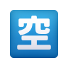 "Japanese ""Vacancy"" Button icon"