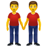 Мужчины держатся за руки icon