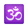 Om icon