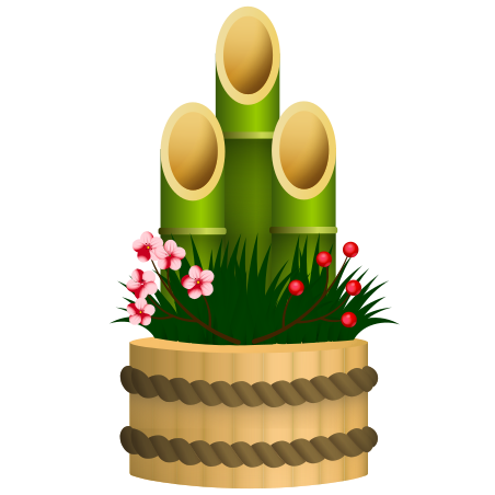 Pine Decoration icon in Emoji