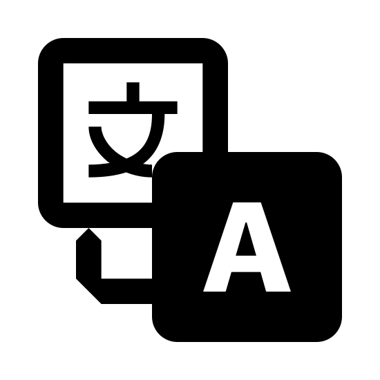 Tłumacz Google icon. There's one square with a Chinese symbol inside of it and another square with the letter A inside. The square with the A overlaps the bottom right corner of the square with the Chinese symbol. To the left of the A square and the bottom of the other square are two arrows pointing to both squares representing a switch.