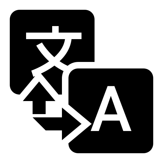 Google Übersetzer icon. There's one square with a Chinese symbol inside of it and another square with the letter A inside. The square with the A overlaps the bottom right corner of the square with the Chinese symbol. To the left of the A square and the bottom of the other square are two arrows pointing to both squares representing a switch.