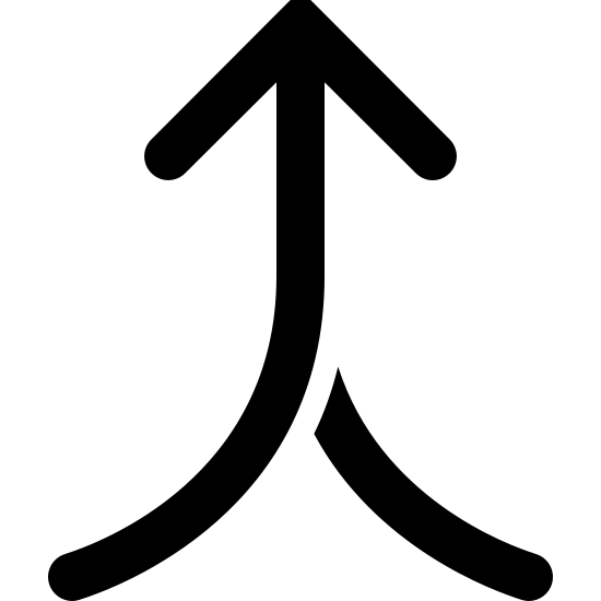 Merge Filled icon. Is a logo of an arrow. However the arrow is not straight and a curse to the right at the bottom. There is a seperate line that curves to the left on the other side of the arrow.