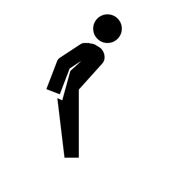 Kłaniający się człowiek icon. This logo shows a drawing of a person shown from the right side of them. In the logo, the person's arm is to the side of them, facing downwards. The person is bowing forwards at the hips, with their back slightly leaning towards the ground, indicating the person is bowing.