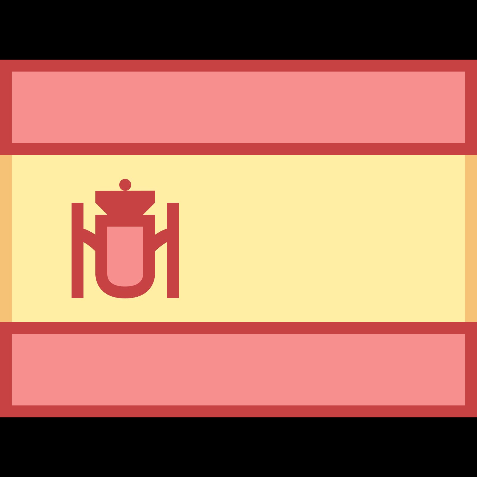 Hiszpania 2 icon