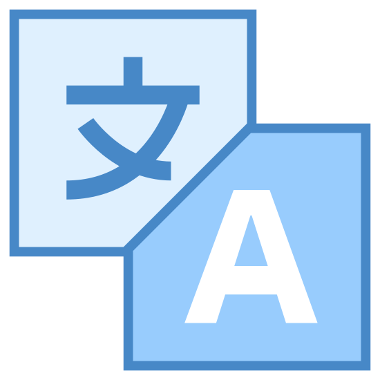 Translation icon. This is a picture of chinese or japanese writing in a box that is connected to a box with the english letter A in it. there is an arrow pointing towards the asian writing and one pointing towards the A. in the middle of the box is a dashed line connecting them
