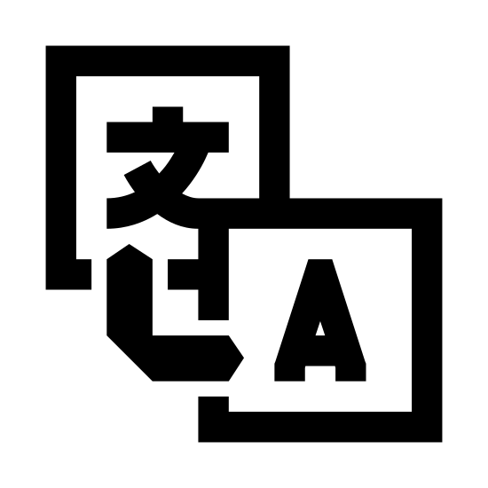 Google Translate icon. There's one square with a Chinese symbol inside of it and another square with the letter A inside. The square with the A overlaps the bottom right corner of the square with the Chinese symbol. To the left of the A square and the bottom of the other square are two arrows pointing to both squares representing a switch.